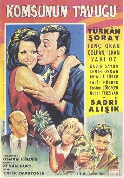 Komşunun Tavuğu (1965)
